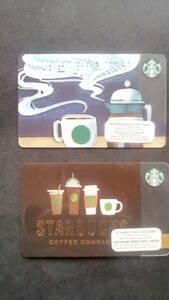 お得な2枚組●北米スターバックス限定カード ●アロマ コーヒー&マグカップ色々