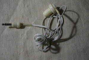 i... san selling out audio relation radio for iya horn