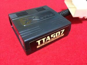 返品可&送料一律 データシステム TVキットオート 30ハリアー TTA507(TTV307と同適合)