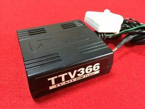 返品可&送料一律 レクサスRX TVキット データシステム TTV366 (TTV367と同適合)