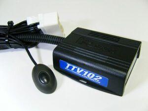 返品可&送料一律 データシステム 15クラウン等 TVキット TTV102(TT1021Aと同適合)