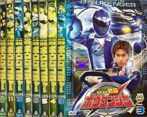 送料無料 8巻セット 轟轟戦隊 ボウケンジャー DVD / ※巻数抜けあり