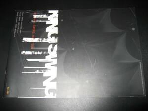ファンクラブ会報 氷室京介 KING SWING Vol.022