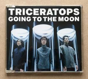 [CD] TRICERATOPS / GOING TO THE MOON 帯付 トライセラトップス