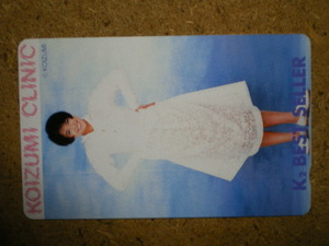 koizu・小泉今日子 ファンクラブ K2 BEST SELLER 白服 テレカ