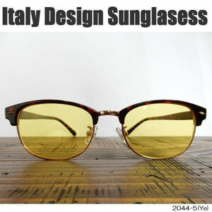 <ITALY DESIGN:2044-5>we Lynn ton V yellow VF: Brown / Gold!