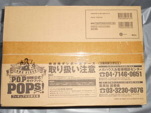 P.O.P POP オフィシャルガイドブック POPs! ONE PIECE ワンピース フィギュア Sailing Again ナミ Crimin Ver. メガハウス 未開封品