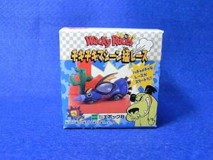 エポック チキチキマシーン猛レース ミニヴィネット Vol.1 全8種