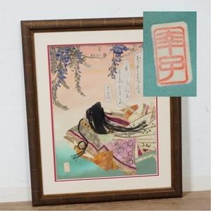цветок искусство Daisaku Watanabe .. произведение засушенный цветок сумма ввод карты Hyakunin Isshu ручная работа N-1538