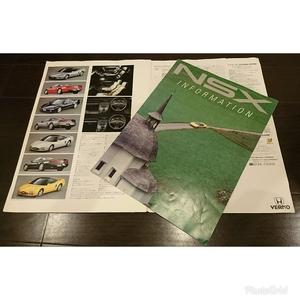 【 当時物 】ホンダ NSX ( NA1 ) カタログ + NSX-Tカタログ + 見積書 // 中古品 送料無料 HONDA NS-X バブル期 送料無料