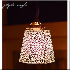 モザイク ハンギング ランプ 六角 スター ホワイト モザイク ガラス ランプ パタミン 照明 ペンダントライト ステンドグラス