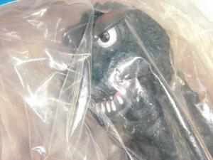 即決 マーミット 世紀の大怪獣シリーズ 怪獣天国 ジャイアントゴジラ モスゴジ1期 怪獣ソフビ フィギュア メディコムトイ ブルマァク M1号