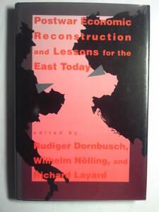 英語/ケーススタディ「戦後経済復興とソ連崩壊後の東ヨーロッパへの教訓」MIT Press