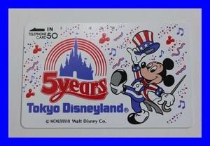 ●未使用 テレホンカード テレカ 50度数 東京ディズニーランド ミッキーマウスT0909