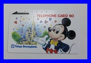 ●未使用 テレホンカード テレカ 50度数 東京ディズニーランド ミッキーマウスT0908