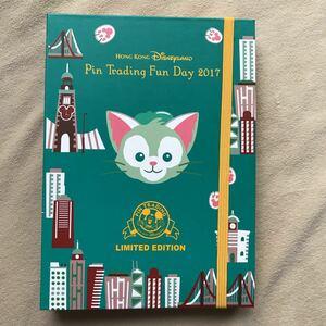 LE800 2017 香港ディズニー ピントレーディング ファンデイ ダッフィー ジェラトーニ ピンバッジ ピンバッチ ファンデー リミテッド 海外