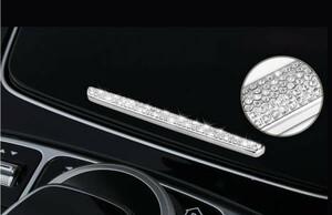 メルセデス ベンツ W205 GLC GLE x253 W213 AMG センター コンソール ボックス 物入れ アームレスト ノブ クリスタル シルバー 純正車へ