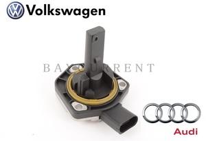 【正規純正OEM】 アウディ エンジン オイルレベルセンサー Audi A6 S6 RS6 A8 S8 Q7 TT TTS 1J0907660F 1J0907660C オイル レベルセンサー