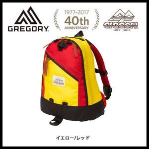 【送料無料】茶タグ 40周年記念モデル 17SS グレゴリー デイパック80 イエロー×レッド 新品