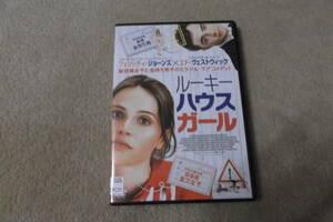 洋画DVD ルーキーハウスガール 家政婦女子と金持ち男子