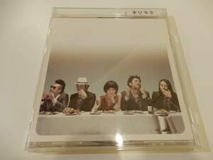 ★●東京事変、「群青日和」CDS、椎名林檎、2004年