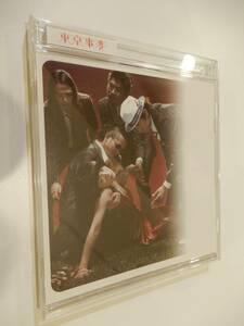 ★●東京事変「遭難」椎名林檎、CDS、2004年、ダイナマイト、心