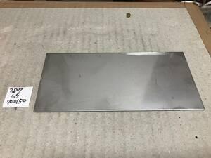 387★sus304 2B ステンレス切板 端材70×150 1.5mm 1枚