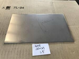 405★sus304 2B ステンレス切板 端材100×163 1.5mm 1枚