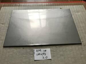 429★sus304 2B ステンレス切板 端材128×193 2.0mm 1枚