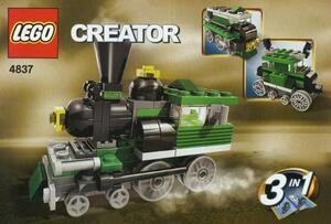 LEGO 4837 レゴブロッククレイタートレイン