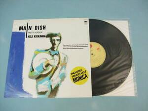 [12-inch Single] Yoshikawa Koji / Main Dish (1984)