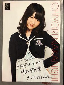 HKT48 中西智代梨 直筆サイン入り A4サイズ☆生写真ポスター☆