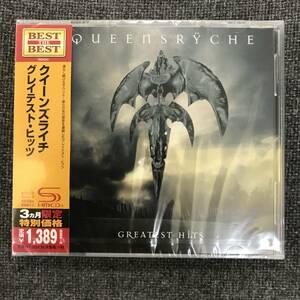 新品未開封CD☆クイーンズライチ グレイテスト・ヒッツ/UICY-76341/