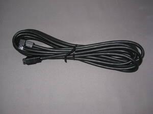*  *  Clarion ( ADDZEST )  CeNET кабель 5m /  мужской  (  прямо  тип  )   -   мужской  ( L модель  )  Новый неиспользованный   *  *