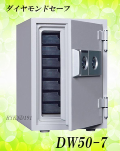 new goods DW50-7 diamond safe key type fire-proof safe home use fire-proof safe diamond safe seniours also easy to use my number / seal / important document. storage