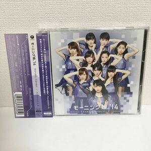 中古CD+DVD★モーニング娘。/ 時空を超え 宇宙を超え★初回生産限定盤A
