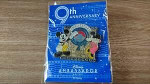【ディズニーピン】ディズニーアンバサダーホテル 9周年 ピン ミッキー&ミニー 非売品 未開封 送料込み