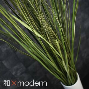 人工観葉植物/フェイクグリーン アートグリーングラス 115cm 和モダン演出 光触媒を超える消臭効果 抗菌 除菌 滅菌効果 造花