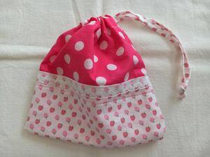ハンドメイド コップ袋 巾着 保育園 幼稚園 小学校 給食 ピンク レース