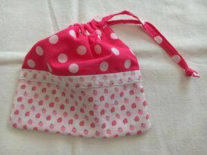 ハンドメイド コップ袋 巾着 保育園 幼稚園 小学校 給食 ピンク