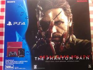 新品未開封 PS4 METAL GEAR SOLID V LIMITED PACK THE PHANTOM PAIN EDITION 本体同梱版 送料無料 メタルギア5 限定モデル