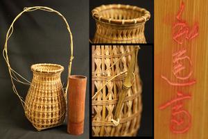 【黒檀堂】時代物 和通斎作 白竹手付竹編細工持手付花籠 旧家初出 茶道具