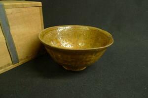 【黒檀堂】時代物 古黄伊羅保焼夏用抹茶茶碗 共箱付 旧家初出 茶道具
