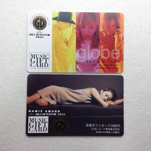 未使用 音楽ギフトカード 2枚セット 安室奈美恵 globe(小室哲哉) 日本ゴールドディスク大賞記念 レア