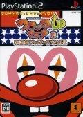 【激レア】スロッターUPマニア8 閃光告知 ジャグラー スペシャル2 PS2 ソフト 動作品 まとめ売り 【t21301】