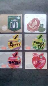 超希少絶版●お得な6枚組●父の日 & 母の日 & TEACHER●台紙付きカード●北米スターバックス限定