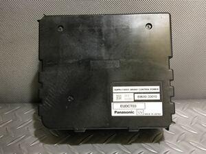 LEXUS LS460 USF40 brake control parking brake computer 89680-33010 Lexus [No.441]