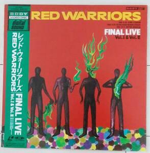 LDレッドウォーリアーズ FINAL LIVE Vol.Ⅰ & Vol.Ⅱ