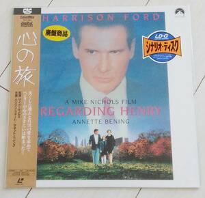 〓LD 心の旅〓日本語字幕版 未開封 帯付き ハリソン・フォード