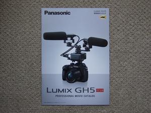 [ catalog only ]Panasonic LUMIX GH5 Ver.2.0 2017.09 inspection DMC G LEICA 6K 4K